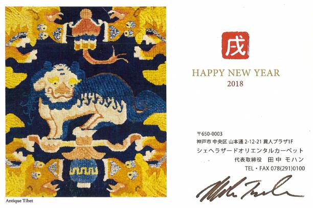 新春のお喜びを申し上げます 旧年中は格別のご厚情を賜り、誠にありがとうございました。 本年もどうぞよろしくお願い申し上げます。 皆様のご健康とご多幸をお祈り申し上げます。 本年もどうぞよろしくお願い申し上げます。 皆様のご健康とご多幸をお祈り申し上げます。