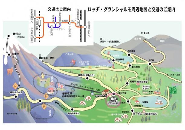 グランシャルモ地図
